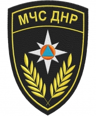 Нарукавная нашивка МЧС ДНР фото