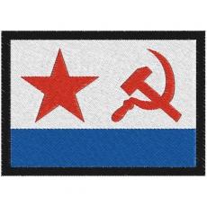 Нарукавная нашивка ВМФ СССР фото