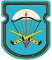 """Нарукавный знак """"54-й отдельный десантно-штурмовой батальон 31 гв. ОДШБр"""" фотография"""