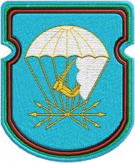 """Нарукавный знак """"674 батальон связи 98 ВДД ВДВ"""" фото"""