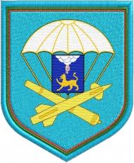 """Нарукавный знак ВДВ """"4 зенитный ракетный полк 76 ДШД"""" фото"""