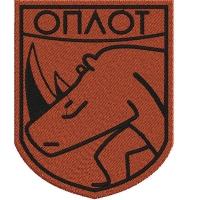 "Нашивка батальона Новороссии ""Оплот"""