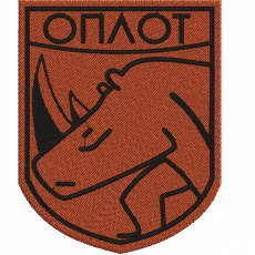 """Нашивка батальона Новороссии """"Оплот"""" фото"""