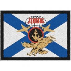 Нашивка ДШБ Морской пехоты фото