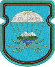 """Нашивка-эмблема """"743 отдельный батальон связи 7 ДШД"""" фото"""