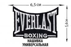 """Нашивка """"Everlast"""" универсальная фото"""