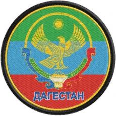 Нашивка флаг Дагестана фото