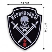 Шеврон Корниловцев
