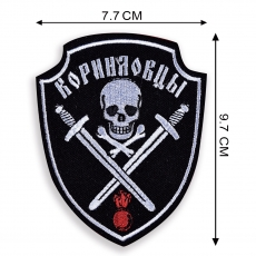 Шеврон Корниловцев фото