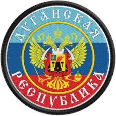 """Нашивка """"Луганская Республика"""" фото"""