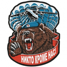 Нашивка Медведь в берете ВДВ фото
