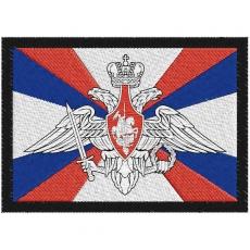 "Нашивка МО ""Флаг Министерства обороны"" фото"