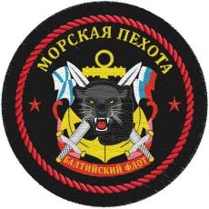 Нашивка Морской пехоты «Балтийский флот» фото