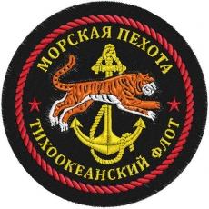 Нашивка Морской пехоты «Тихоокеанский флот» фото