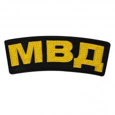 Нашивка МВД термоклеева фото