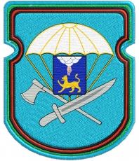 """Нашивка нарукавная """"656-й отдельный инженерно-сапёрный батальон 76-ой ДШД"""" фото"""