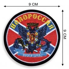 Нашивка с флагом Новороссии фото