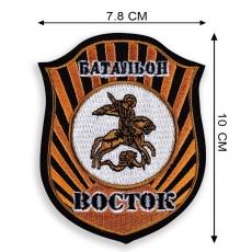 """Шеврон батальона """"Восток"""" фото"""