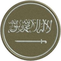 Нашивка полевая Саудовская Аравия