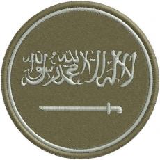 Нашивка полевая Саудовская Аравия фото