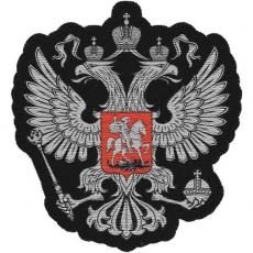 """Нашивка """"Российский двуглавый орел"""" фото"""