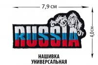Нашивка Russia универсальная