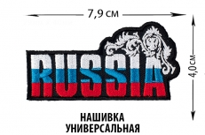Нашивка Russia универсальная фото