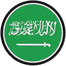 Нашивка Саудовская Аравия фото
