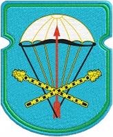 """Нашивка ВДВ """"116-й отдельный парашютно-десантный батальон 31 гв. ОДШБр"""""""