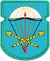 """Нашивка ВДВ """"116-й отдельный парашютно-десантный батальон 31 гв. ОДШБр"""" фотография"""