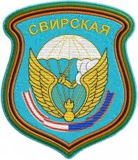 Нашивка ВДВ «98 Свирская дивизия» фото