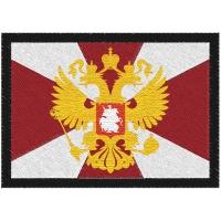 Нашивка Внутренних войск России
