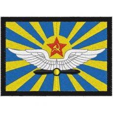 Нашивка ВВС СССР фото