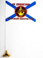 Настольный флаг 55 дивизия Морской пехоты фото