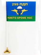 Настольный флаг ВДВ 299 ПДП фото