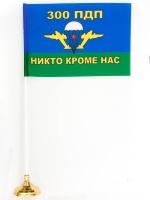 Настольный флаг ВДВ 300 ПДП