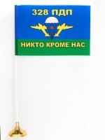 Настольный флаг ВДВ 328 ПДП