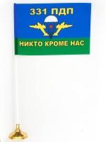 Настольный флаг ВДВ 331 ПДП