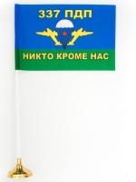 Настольный флаг ВДВ 337 ПДП