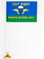 Настольный флаг ВДВ 357 ПДП фото