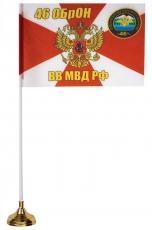 Настольный флажок 46-й отдельной бригады ВВ МВД фото
