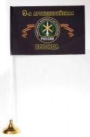 Настольный флажок 9-ой артиллерийской бригады РВиА