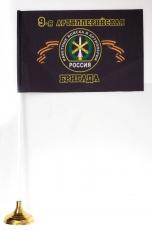 Настольный флажок 9-ой артиллерийской бригады РВиА фото