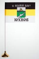 Настольный флажок Имперский Юхнов «С нами Бог»