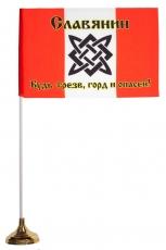 Настольный флажок «Славянин» фото