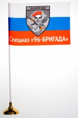 Настольный флажок Спецназ «96-БРИГАДА» фото