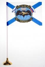 Настольный флажок Спецназ ГРУ РДПС «Дельфин» фото
