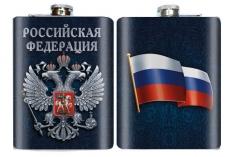 Нержавеющая фляжка с гербом России фото
