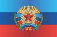 Новый флаг Луганской Народной Республики фото