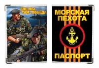 """Обложка на паспорт """"Морская Пехота"""""""